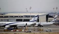 هيئة البث الإسرائيلي: إسرائيل والإمارات ستوقعان اتفاقية إعفاء مواطنيهما من تأشيرات الدخول