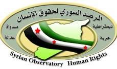 المرصد: قتلى وجرحى باشتباك مسلح بين عائلات داعش ومدنيين داخل مخيم عين عيسى