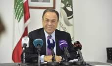 بطيش: حماية المستهلك هي من صلب عمل وزارة الاقتصاد والتجارة