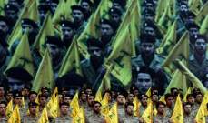 عن أولويات حزب الله في المرحلة الحالية
