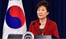 أمن الدولة في كوريا الشمالية حذرت من إعدام رئيس كوريا الجنوبية السابقة