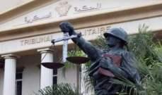 العسكرية تحكم بالأشغال الشاقة على ضباط ورتباء باختلاس أموال عامة