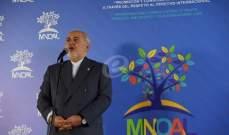 ظريف: إيران ليست مهتمة بإجراء محادثات مع واشنطن