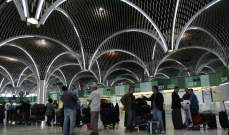 وقف حركة الملاحة الجوية في مطار بغداد بسبب الضباب
