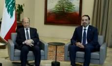 تسوية تكليف الحريري: عون يسمي الوزراء المسيحيين