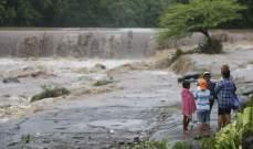 إعلان حالة طوارئ وفرض حظر تجول بولايات أميركية بسبب العاصفة