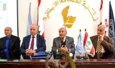 الضاهر: لبنان كان غائباً عن الفيدراليَّة العالميَّة لمُنظَّمات الأمم المُتَّحدة وهذا الغياب لا يَنسَجِم مع دوره