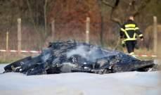 مقتل 3 أشخاص بينهم إحدى أثرى نساء روسيا بتحطم طائرة ركاب صغيرة في ألمانيا