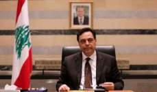 دياب طلب من عكر تقديم شكوى إلى مجلس الأمن بشأن العدوان الإسرائيلي على لبنان