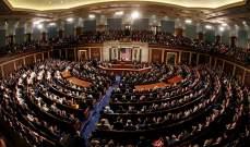 تحضير مشروع قرار في الكونغرس لوقف المساعدات للبنان