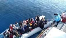 خفر السواحل التركي أنقذ 137 طالب لجوء أعادتهم اليونان قبالة سواحل إزمير