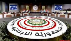سفير قطر: لا صحة للمعلومات عن تكفل الدوحة بمصاريف القمة الاقتصادية