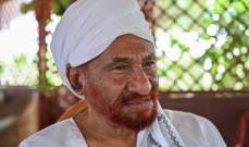 """وفاة زعيم حزب """"الأمة"""" السوداني الصادق المهدي إثر إصابته بفيروس كورونا"""