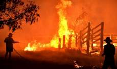 إجلاء عشرات الالاف سكان جنوب شرق استراليا بسبب الحرائق