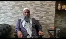 """عمر غصن: أنا إشتراكي والحريري اتصل بي وقال لي """"ما يمسّك يمسّني"""""""