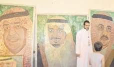 سعودي يرسم أكبر لوحة في العالم بـ50 ألف عملة معدنية