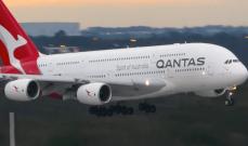 """""""كوانتاس"""" الاسترالية ستطلب من مسافريها تلقي لقاح كورونا قبل السفر"""
