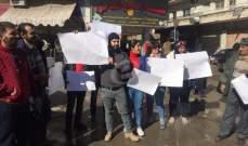 النشرة: اعتصام في بعلبك للمطالبة بإقفالالمحلات السوريةغير المرخصة