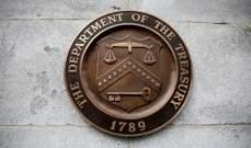 الخزانة الأميركية فرضت عقوبات على مدير جهاز الأمن الفدرالي الروسي بقضية نافالني
