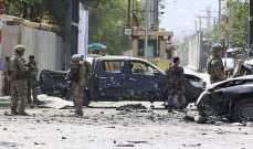 """سقراء """"الناتو"""" يدعون """"طالبان"""" إلى خفض العنف والانضمام لمحادثات السلام"""