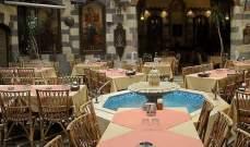 أغرب ضريبة في العالم يفرضها مطعم سوري: رسم عدم طلب الأكل