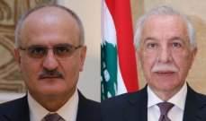 نقابة محامي بيروت تعطي الإذن لملاحقة خليل وزعيتر