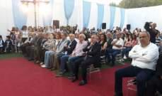 شهيب في تخريج تلامذة مدرسة كمال جنبلاط: همنا إعادة الاعتبار للشهادة الرسمية