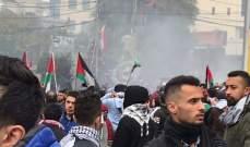قوى الأمن تعتقل عددا من المتظاهرين أمام السفارة الأميركية في عوكر