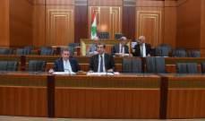 تصديق اللجان على مشروعي قانون يتعلقان بالتنظيم الاداري وإنشاء تعاونية موظفي الدولة