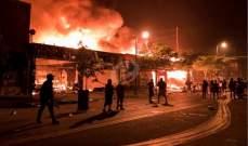 عمدة منيابوليس يعلن حظر تجول ابتداء من الساعة 8 مساء حتى 6 صباحا
