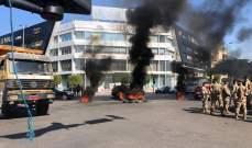 النشرة: محتجون أشعلوا الاطارات في ساحة ايليا بصيدا