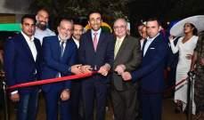 شبيب خلال افتتاح شارع أورغواي: أدعم كل المبادرات المماثلة طالما أن هدفها بث الحياة في بيروت