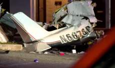 مقتل 3 أشخاص بعد تحطم طائرة صغيرة شمال مطار سان أنطونيو الدولي في تكساس