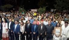 افتتاح مهرجانات جزين في حضور وزير السياحة ونواب