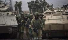أصوات انفجارات بمزارع شبعا والجولان تبين أنها بسبب تدريبات إسرائيلية
