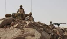 الميادين: مقتل جنديين سعوديين بنيران الجيش اليمني في الفريضة