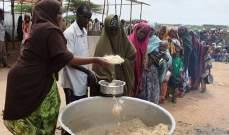 تعهد من مصارف عدة وشركاء لها بتقديم 17 مليار دولار لتحسين الأمن الغذائي في إفريقيا