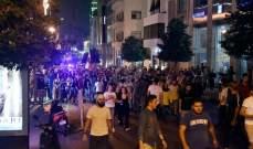 اشكال بين المتظاهرين والقوى الأمنية المولجة حماية السراي الحكومي
