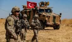 وزارة الدفاع التركية أعلنت مقتل جنديين شمالي سوريا والعراق