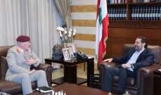 الحريري التقى المستشار الأعلى لشؤون الدفاع البريطاني