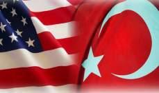الخارجية التركية تستدعي القائم بأعمال السفارة الأميركية في أنقرة
