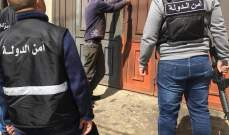 عناصر أمن الدولة جالوا على محال الصيرفة في قضاء زغرتا
