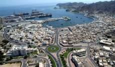 أسوشياتد برس: انفجار على متن سفينة شحن إسرائيلية في خليج سلطنة عمان
