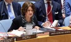 لجنة الشؤون الخارجية التقت مساعدة الأمين العام للأمم المتحدة للشؤون السياسية