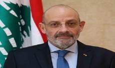 الصراف تمنى الشفاء للجريح علي مصطفى الذي اصيب بمعارك طرابلس