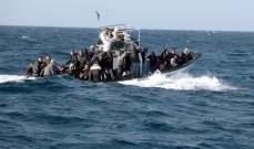 75 مهاجرا غير شرعي عالقون في سفينة قبالة جرجيس جنوب تونس