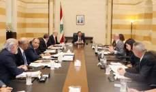 الحريري ترأس اجتماعا للجنة الوزارية المكلفة دراسة المخطط التوجيهي للمقالع والكسارات