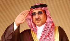 واشنطن بوست: السلطات السعودية طالبت محمد بن نايف بإعادة  15 مليار دولار مسروقة