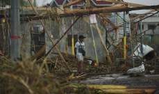 الكوارث الطبيعية قد تؤثر على الصحة العقلية للناجين