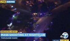 مطلق النار في ملهى بكاليفورنيا اطلق 30 رصاصة واستخدم قنابل دخانية